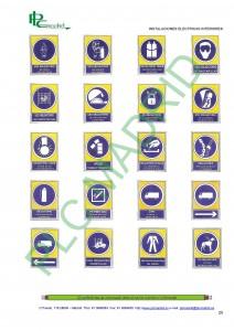 https://www.libreriaplcmadrid.es/catalogo-visual/wp-content/uploads/3-Seguridad-y-prevencion-en-las-instalaciones-electricas-page-026-212x300.jpg